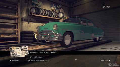 Mafia 2 Auto Tuning Stufe 3 by New Tuning On Cars V 4 By Agens For Mafia Ii
