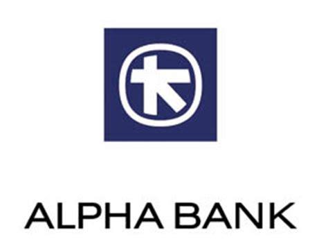 alpha bank deutschland go ferry bank transfer details
