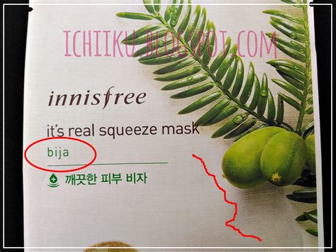 Harga The Shop Tea Tree Mask review innisfree my real squeeze mask rice tea tree dan