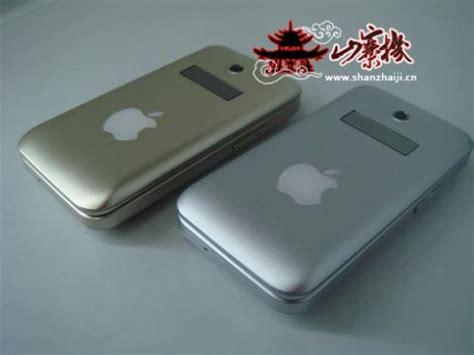 flip photo iphone iphone v126 the flip phone gsmdome