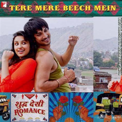 tere mere song 2 tere mere beech mein song shuddh