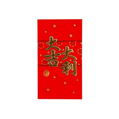 new year envelopes buy new year envelopes 10 pack buy