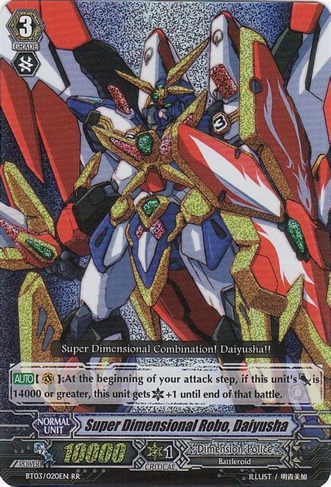 Cardfight Vanguard Singles Dimensional Robo Daihawk dimensional robot daiyuusha dimensional brave