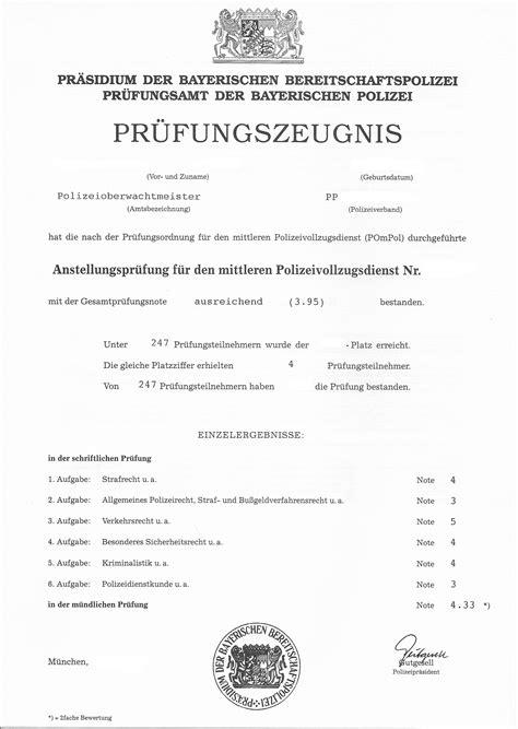 Bewerbung Duales Studium Bundeswehr Ausbildungsablaufbearbeiten Quelltext Bearbeiten Polizeiboot Wasserschutzpolizei Waspo Polizei