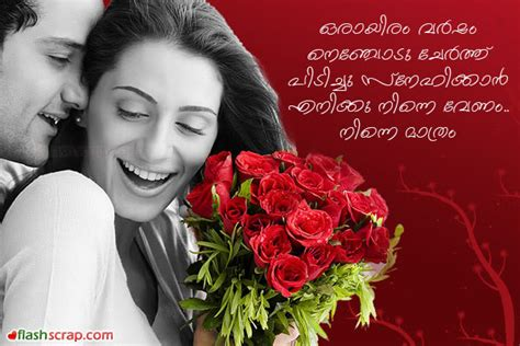 images of love malayalam mobile wallpapers love quotes malayalam www imgkid com