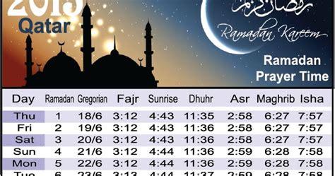 ramadan fasting times ramadan 2015 prayer times