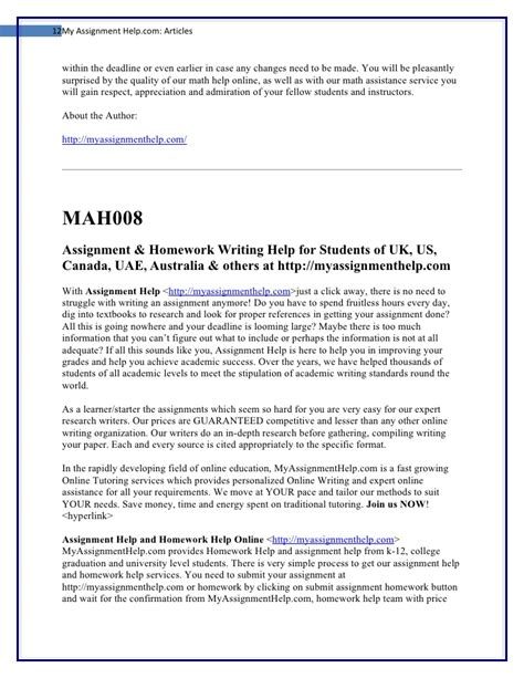 Persuasive Essay About Homework by Argumentative Essay Homework