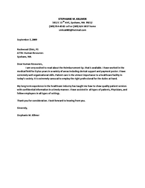 Business Letter Template Microsoft Word 2010 word 2010 cover letter template 28 images 8 microsoft