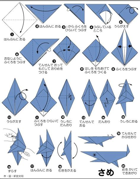 Origami List - 17 best images about origami on how to make an