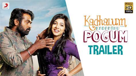 Kadhalum Kadanthu Pogum Official Trailer | Vijay ...