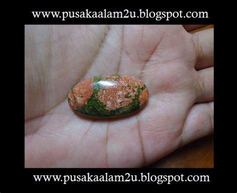 Batu Unakite pusaka alam ghaib dan mistik batu unakite batu pusar