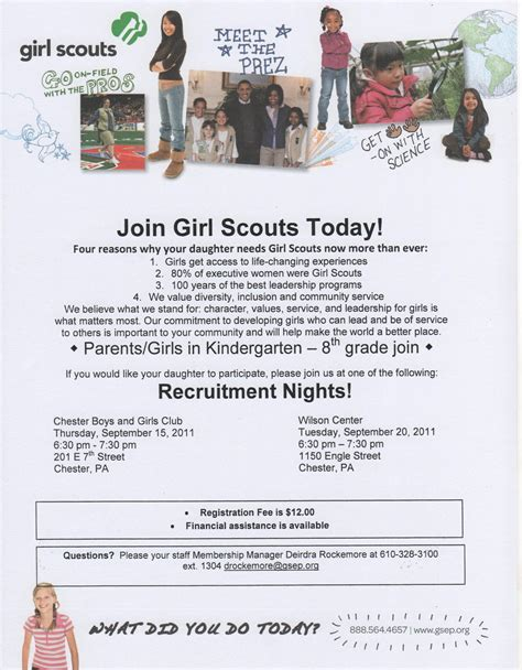 Scout Recruitment Flyer