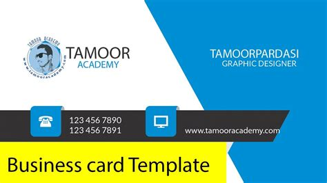 How To Design Business Card Template Urdu Hindi Tutorial Youtube Create A Card Template