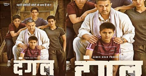 dangal box office collections with budget its