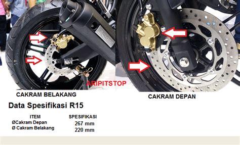 Piringan Belakang R15 aripitstop 187 apakah disck brake yzf r15 bisa pnp dengan vixion jawabnya tidak