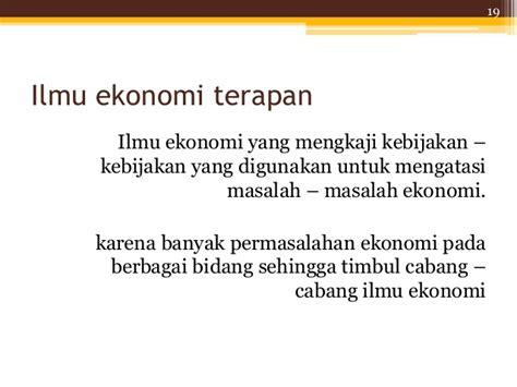 Pengantar Bisnis Dasar Dasar Ekonomi Perusahann gambar konsep dasar ilmu ekonomi terapan gambar di rebanas rebanas