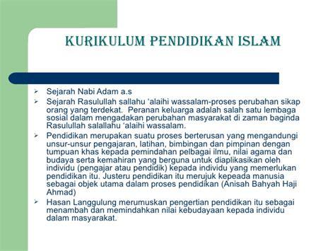 Sejarah Pendidikan Islam Syamsul Nizar kurikulum pendidikan