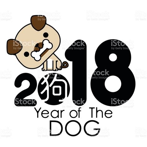 new year animals vector new year 2018 clip happy new year 2018 pictures