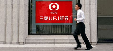 mitsubishi ufj asset management mufg acquires rydex fund services from guggenheim