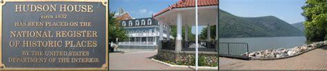 hudson house inn on hudson com hudson house inn great food comfortable rooms a hudson river view