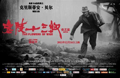 film biografi terbaik sepanjang masa film perang terbaik sepanjang sejarah all about