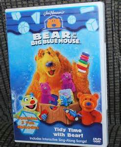 in the big blue house dvd on popscreen
