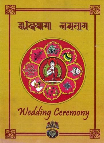 nepali wedding card templates nepali wedding invitation card template image collections