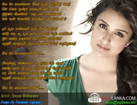 sinhala song new sinhala new songs 2015 newhairstylesformen2014 com