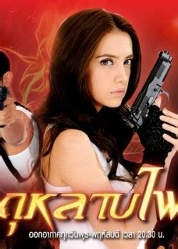 dramanice temperature of love watch kularb fai episode 9 eng sub online v i p 2