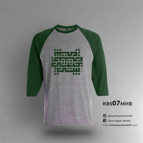 Baju Kaos Pria Dewasa inilah 10 kaos muslim yang bagus keren untuk pria