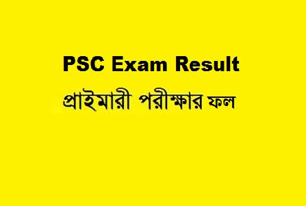 bangladesh porisonkhan buro result 2016 pec result 2016 of bangladesh primary education board