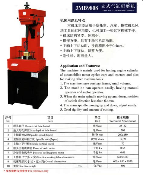 for honing china vertical honing machine for cylinders china honing