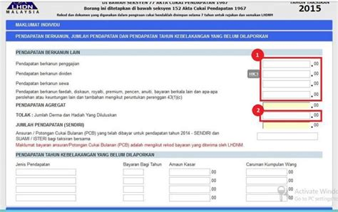 lhdn e calculator 2015 malaysia income tax be form 2015 download malaysia