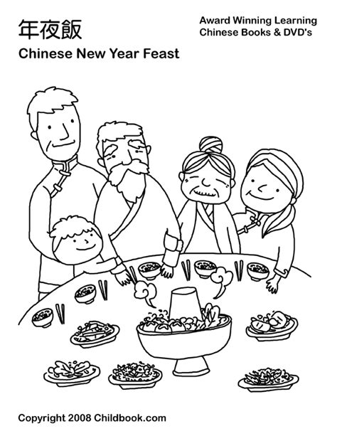 new year year of the coloring pages new year coloring pages az dibujos para colorear