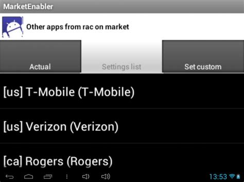 market enabler apk greece android πώς εγκαθιστώ εφαρμογές που quot δεν είναι συμβατές quot με την συσκευή μου