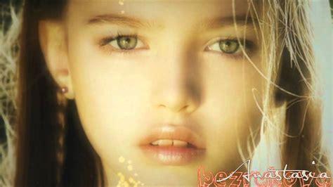 Tinymodel Princess   princess tinymodel search results cvgadget com