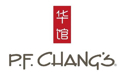 Pf Changs Gift Card Pei Wei - pf chang coupon code mega deals and coupons