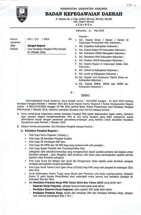 surat edaran kenaikan pangkat periode 01 10 2016 badan kepegawaian