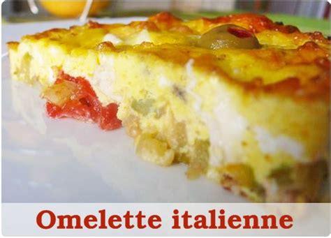 omelette 224 l italienne au poulet et mozza chefnini