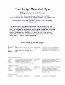 Chicago Manual Of Style Sample Essay Chicago Manual Of Style Example Essay