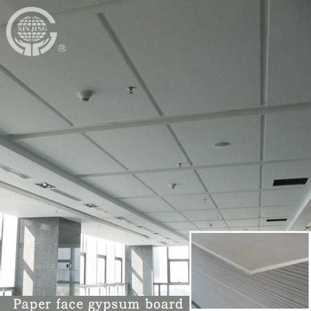 ceiling gypsum board price ceiling gypsum board price
