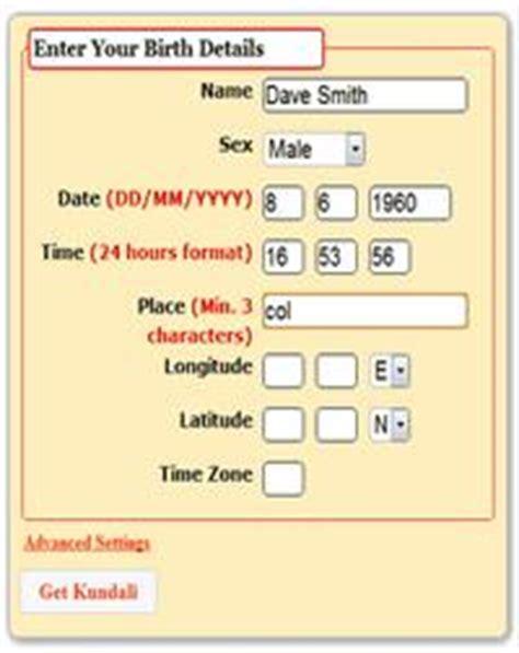 full version kundli software for windows 7 kundli 2009 free full version software for windows 7 full