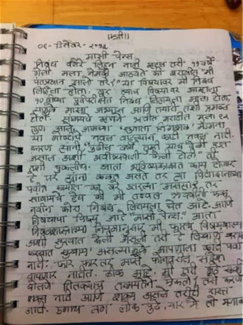 my favourite festival new year essay essay on my favourite festival in marathi