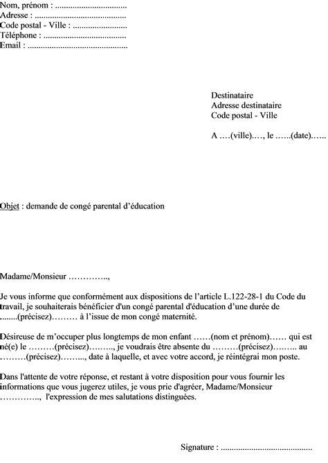 Demande De Cong Bonifi Lettre Type mod 232 le de lettre de demande de cong 233 parental d 233 ducation