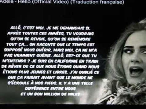adele daydreamer paroles traduction adele hello traduction francaise youtube