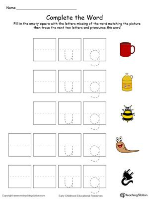 words pattern matching printable ug word family worksheets early childhood
