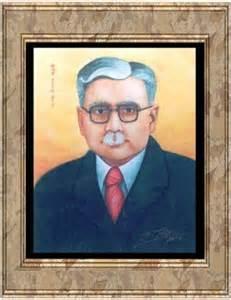 Ramchandra Shukla Essays by Ramchandra Shukla Alchetron The Free Social Encyclopedia