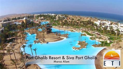 ghalib resort 4 siva ghalib 4 ghalib resort sea