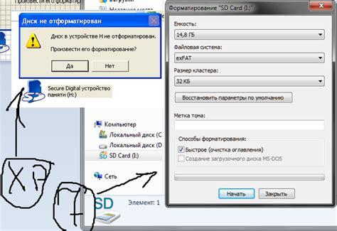 format exfat on xp почему xp не различает формат exfat на sd card и