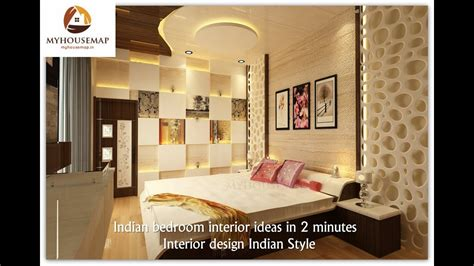 home interior design india youtube indian bedroom interior ideas in 2 minutes interior